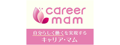 partner-23B-careermam